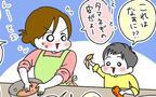 """台所は五感を鍛え、水族館は命の勉強に!? 2歳の息子へ""""体験""""という学びを【息子愛が止まらない!! 第27話】"""