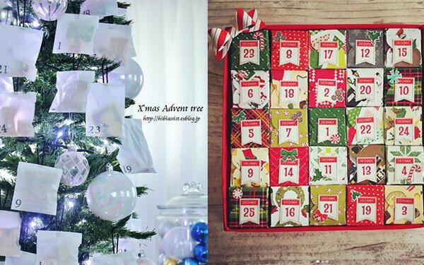 クリスマス「アドベントカレンダー」簡単アイディア7選 待つ楽しみが倍増!