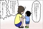 本当は姉が大好きな息子 なかなか素直になれず、ついに泣き出してしまい…!?【うちの家族、個性の塊です Vol.19】