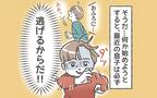 つらい…ワンオペ家庭をおそう! 姉と弟、子どもたちのダブル反抗期?【笑いに変えて乗り切る!(願望) オタク母の育児日記】  Vol.31