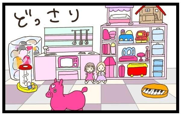 買いすぎた? おもちゃで遊んでくれない娘のことが理解できた瞬間【猫の手貸して~育児絵日記~ Vol.9】