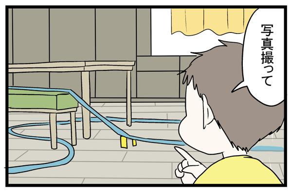 「捨てちゃだめ!」と増え続ける息子の工作アイテム…わが家はこの方法で解決! 【うちのこざんまい 第21話】