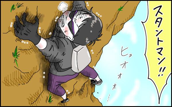 運動神経が良く、とにかく登るのが大好き。そして、危機一髪な「謎の演技」が好きなことから、まず浮かんだのがスタントマン!