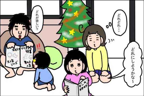 自分の子どもの頃のクリスマスを思い出す