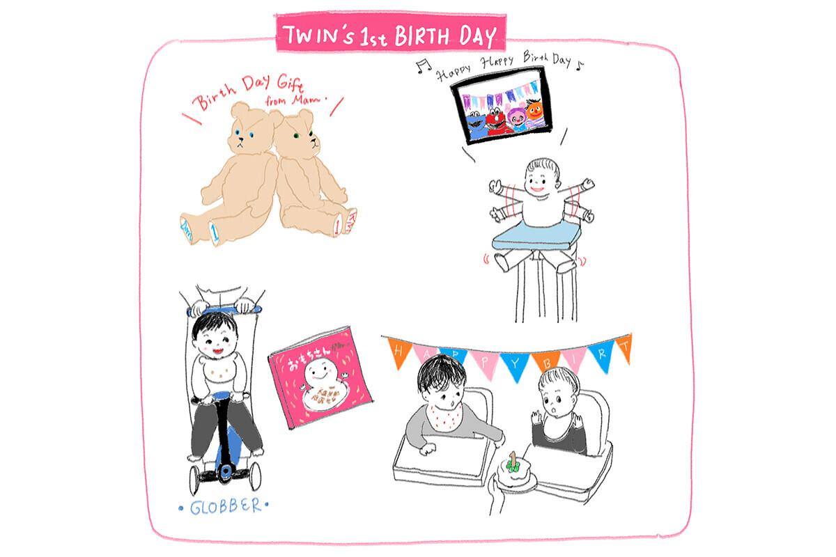 怒涛の一年間!  1歳を迎えた双子にプレゼントしたもの【ワーキングママのミックスツインズ日記 Vol.10】
