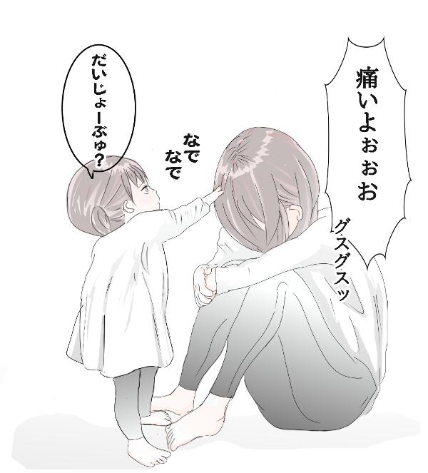 めったに泣かないお姉ちゃんが泣いてる…助けたい三女が走る!お姉ちゃん泣かないで!【3姉妹DAYS Vol.1】