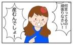 想像外のできごとが連発!? 初産での高齢出産~トマトの出産vol.3~【意識の高いママになりたかった Vol.5】