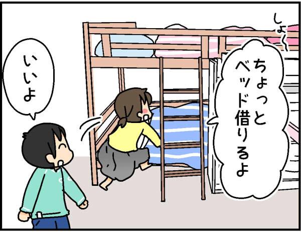 布団の上げ下ろしってめんどくさい。次男のベッドを拝借してみたら…!?【4人の子ども育ててます 第77話】