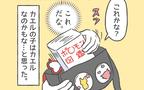 「オタク母子の成長日記」? 痛バッグにキャラ語り、娘のオタク化が進行中【笑いに変えて乗り切る!(願望) オタク母の育児日記】  Vol.32