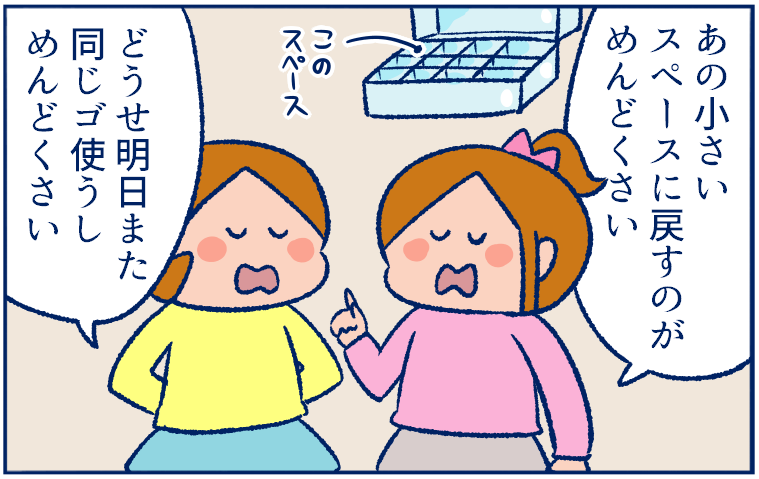 子どもでも簡単にできる!ごちゃごちゃしがちなヘアアクセサリーの収納方法【双子育児まめまめ日記 第18話】