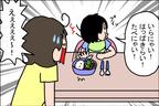 野菜嫌いの息子が保育園では…!? 保育参観で見たまさかの光景にビックリ【うちの家族、個性の塊です Vol.24】