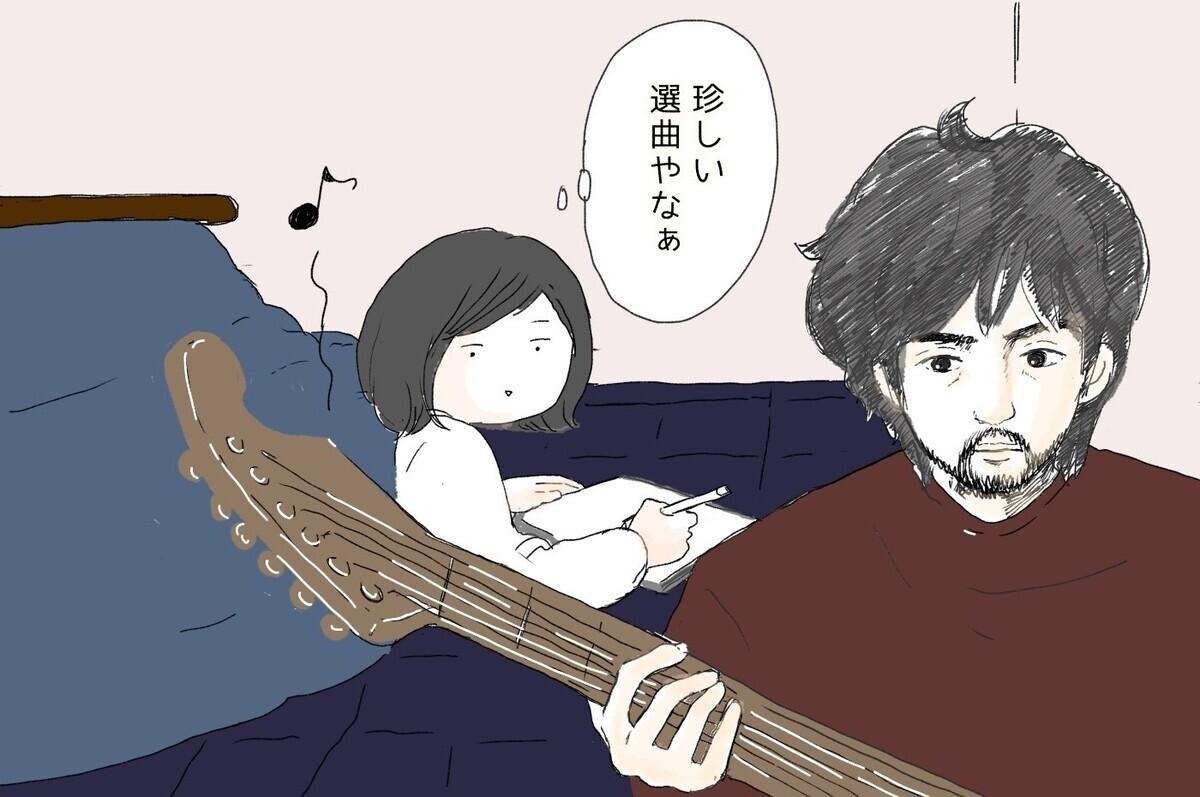 「長女のためにRA○WI○PSの曲弾いて練習してんねん」と夫