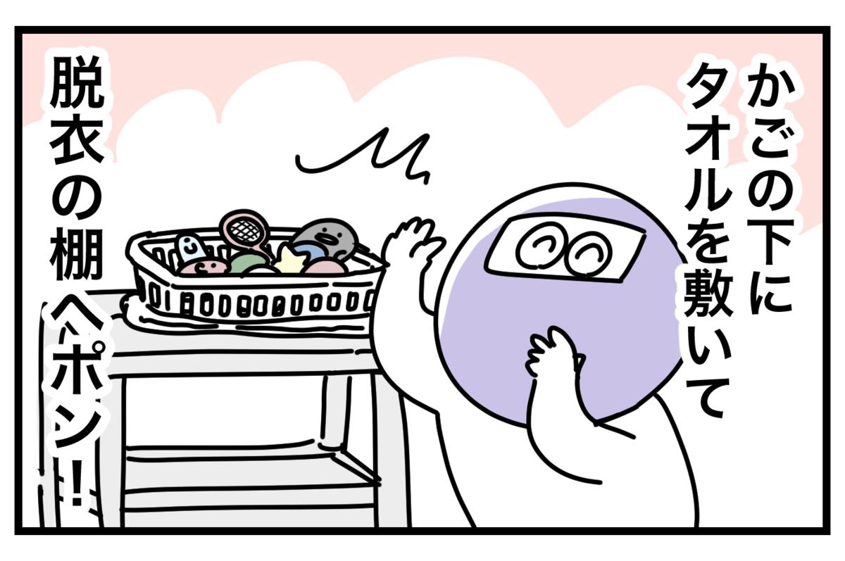 「お風呂のおもちゃが散らかる問題」を10秒で解決する100円便利グッズ【おばバカ一代 第22話】