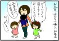 毎年ちょっとモヤっとしていた「お年玉」額の決め方について【4人の子育て! 愉快なじゃがころ一家 Vol.62】