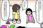 おもちゃの片づけを拒否した息子 そのとき娘がした「見習うべき」大人の対応【うちの家族、個性の塊です Vol.26】