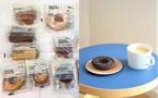 無印良品「糖質10g以下のお菓子」がすばらしいと話題! 食べてみた感想は?