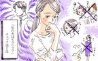 【専門家監修】あなたの夫はモラハラ体質?その特徴や原因とは【離婚できない妻のモラハラ対処法 Vol.1】