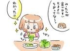好き嫌い克服への第一歩! 「お手伝い」することで野菜を食べる努力を始めた娘【ズボラ母のゆるゆる育児 第35話】