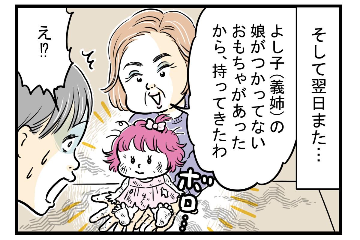 えっ…困る! 義母からのいらないプレゼント【後編】【義父母がシンドイんです! Vol.2】