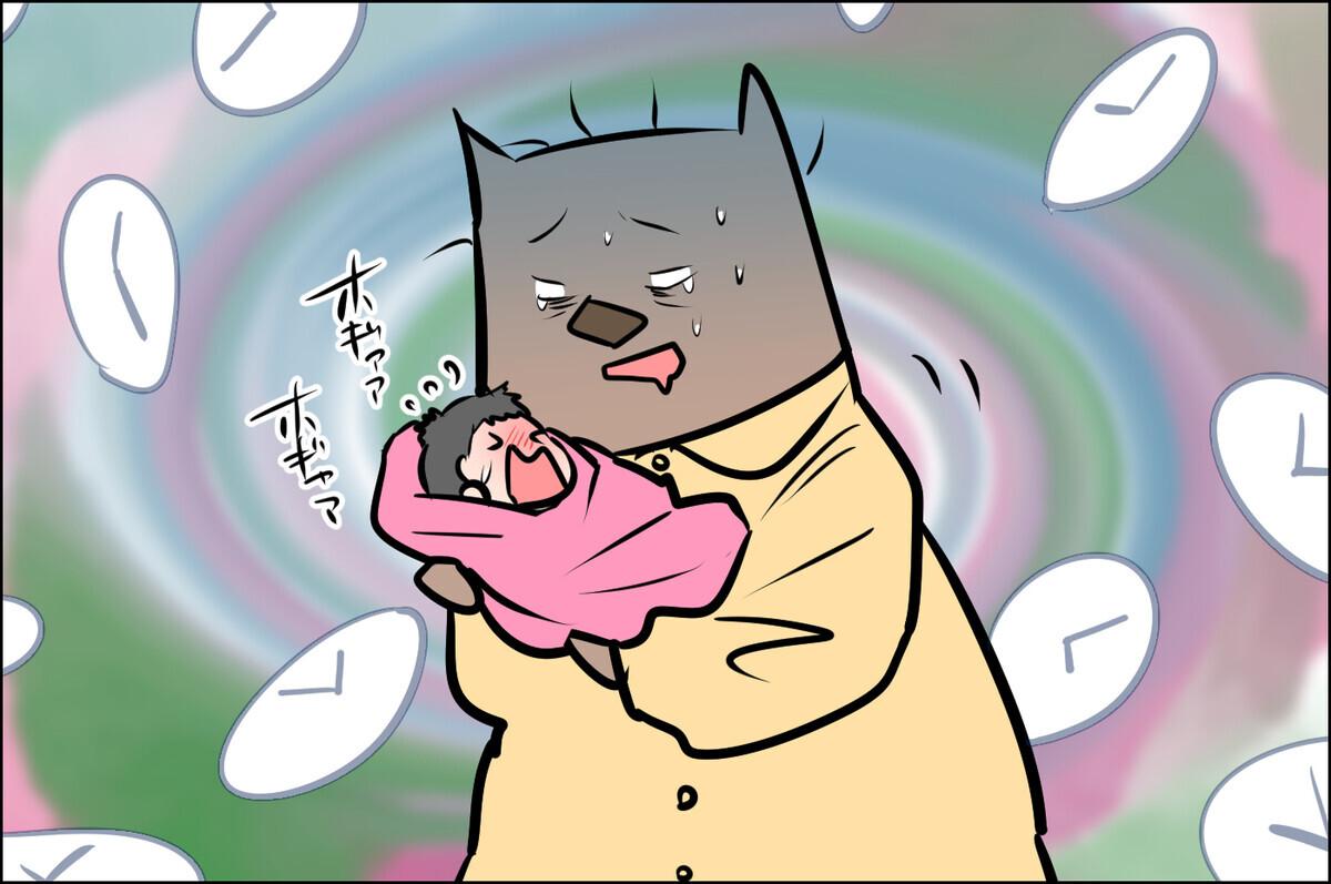 ありがとう… 子どものおかげで「まともな生活」ができている私【ウォンバット母さん育児中  第32話】