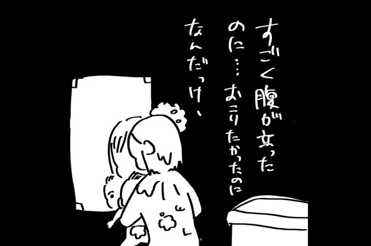 『夫のことを泣かせた話 第5話』~夫への関心が薄れていく~【思ってたんとちがう4兄妹ライフ Vol.7】