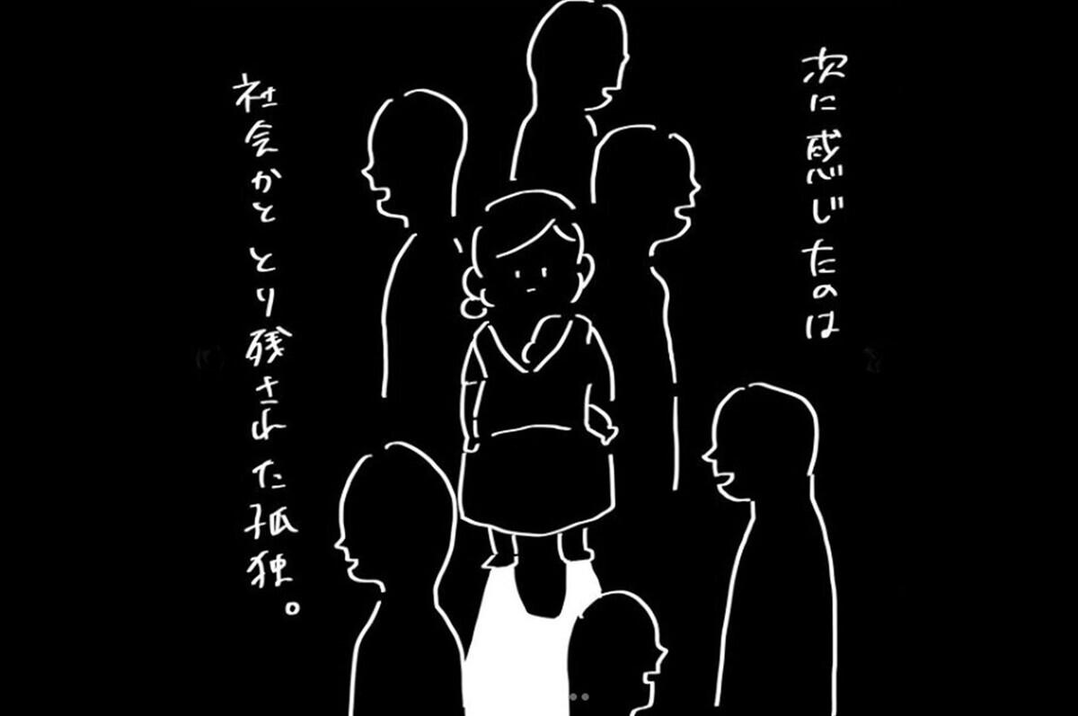 『夫のことを泣かせた話 第6話』~報われない気持ち~【思ってたんとちがう4兄妹ライフ Vol.8】