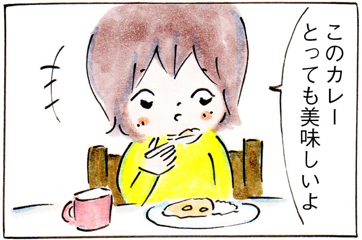 すりおろしてカレーに混ぜ込んだニンジンに気づかず、美味しそうに食べる娘