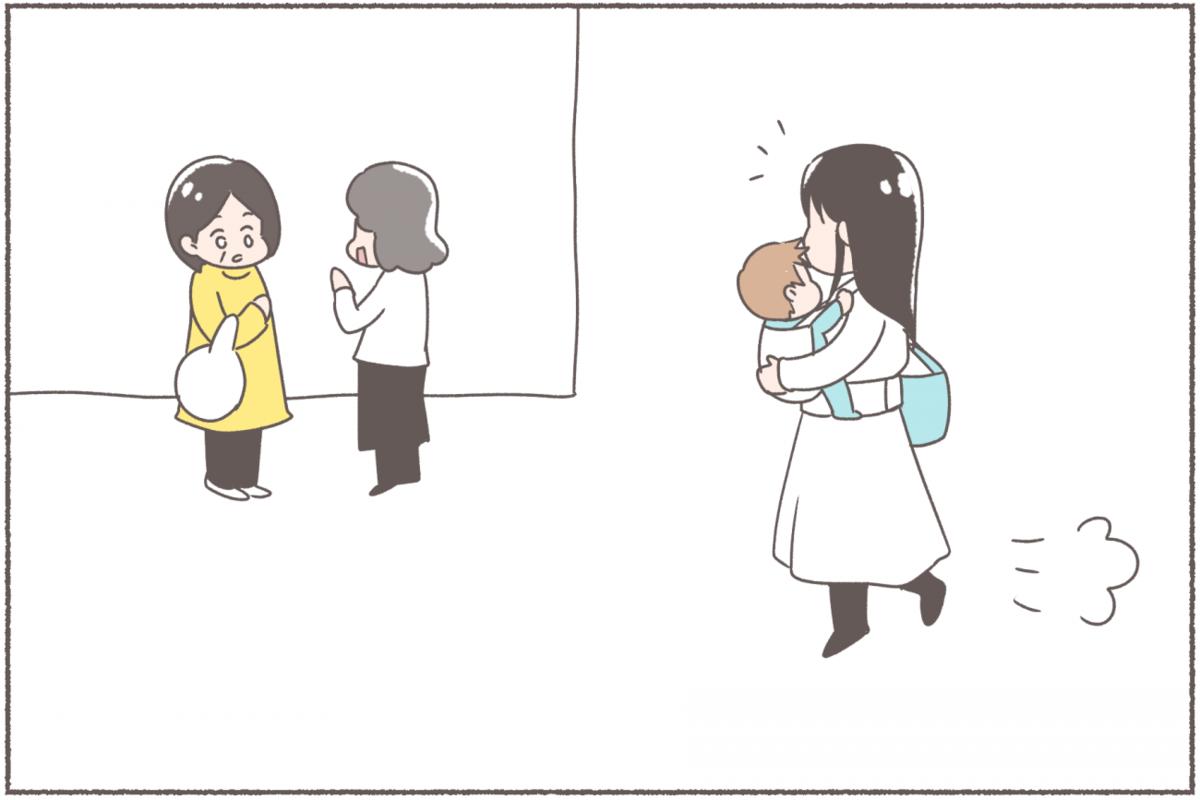 無神経な義母に限界突破、「アレルギーなんてわがままでしょ…」【後編】【義父母がシンドイんです! Vol.5】