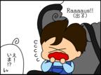 【ドイツで子育て】スーパーで泣き始めた息子に「プレッツェル」を買ってあげようとすると…?【ドイツDE親バカ絵日記 Vol.16】