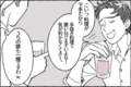 人前で私にダメ出しする夫…横暴な態度に呆然/けいすけの場合①【モラハラ夫図鑑 Vol.4】
