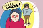 夫への不満や愚痴はたくさんあるけど…それでも夫のココが好き!【コソダテフルな毎日 第151話】
