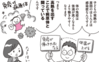 【医師監修】赤ちゃんが発熱! 病院行く目安とおうちケア