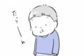 長引く風邪症状につのる不安…初めてのRSウイルス感染【夫婦のじかん大貫ミキエの芸人育児日記 Vol.16】