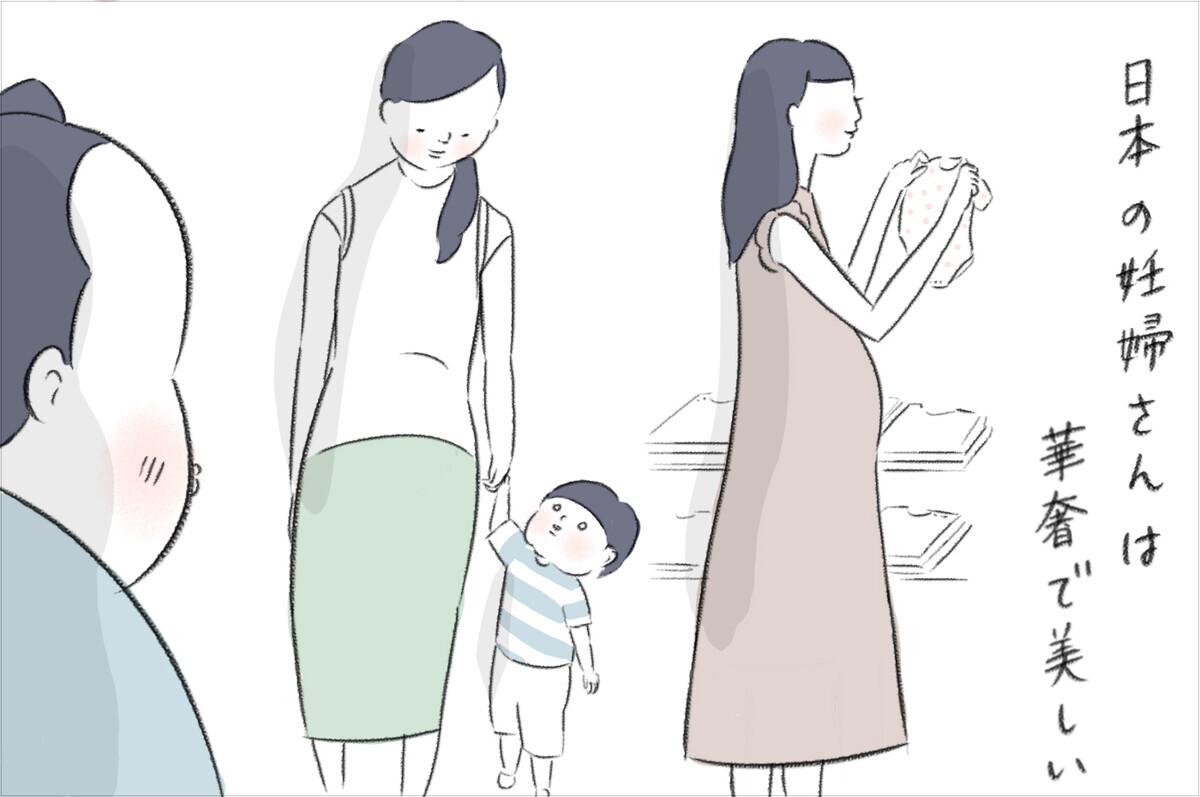 日本の妊婦さんは華奢で美しい