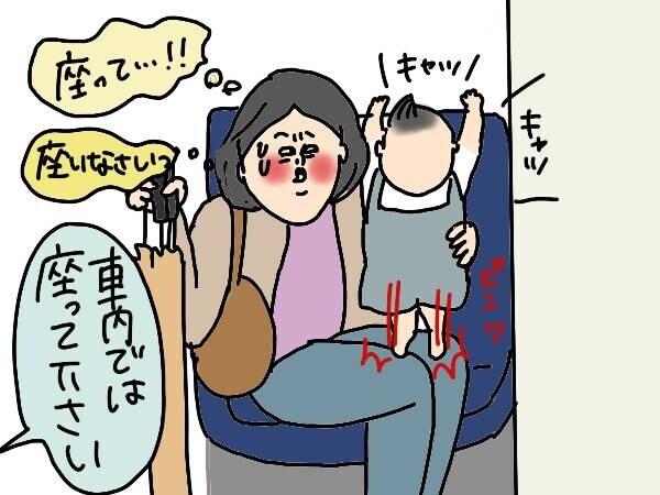 子連れでバスに乗ったら…ある運転手さんのキツイ言葉に涙。ママに厳しいのはなぜ?【コソダテフルな毎日 第152話】
