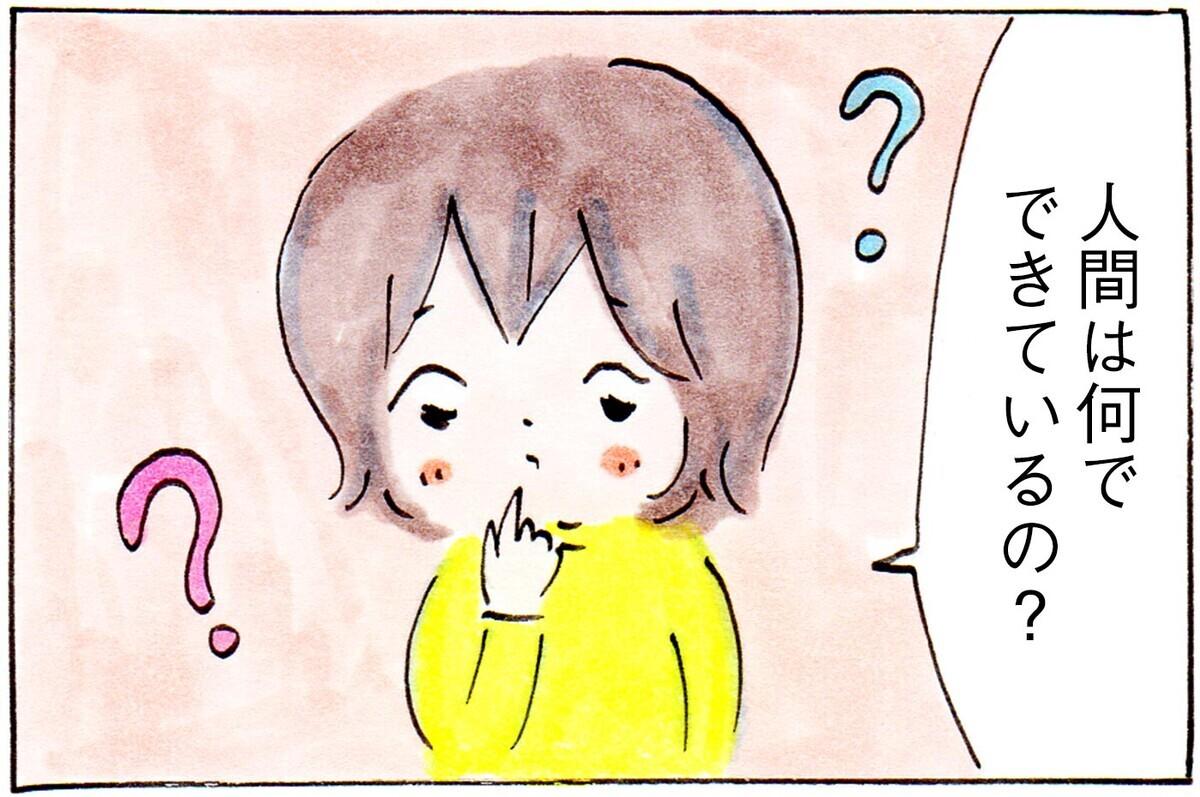 「人間は何でできているの?」その問いかけに答えたら、娘の食べムラがへった話
