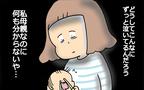 息子はよく泣く赤ちゃんでした…4歳になり当時を振り返ってみると?【育児に遅れと混乱が生じてる !! Vol.19】