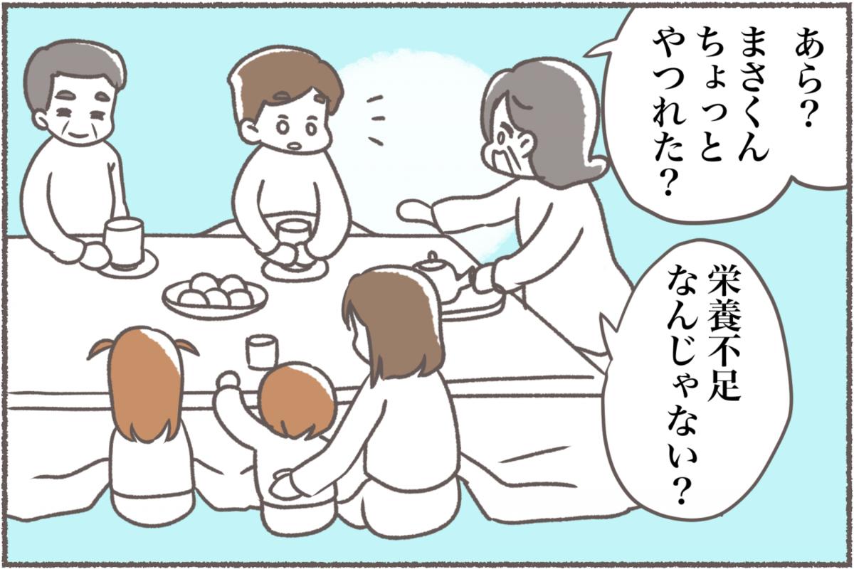義母が夫に「きちんと食べてるの?」発言にモヤモヤ「義実家帰省」妻の仁義なき戦い【前編】【義父母がシンドイんです! Vol.6】