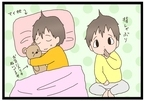 【子どもの必需品】姉妹それぞれの安心グッズを発見、大切すぎて困ることが発生中?【猫の手貸して~育児絵日記~ Vol.14】