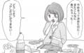 過食嘔吐がやめられない…でも学校の友人はそんな私に気づかない【親に整形させられた私が、母になる Vol.10】
