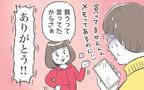 買い忘れを教えてくれるしっかり娘、成長がうれしい反面びっくりすることも【笑いに変えて乗り切る!(願望) オタク母の育児日記】  Vol.34