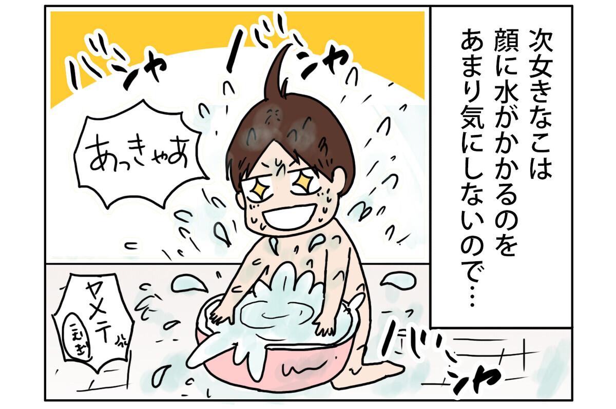 きなこは顔に水がかかるのを気にしないので