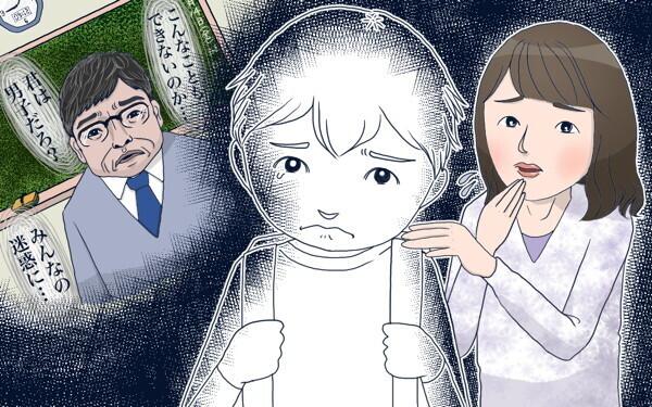 先生から心ない言葉…不登校気味な子ども「我慢するしかない?」【ココロで読み解く「ママのお悩み相談室」  第7回】