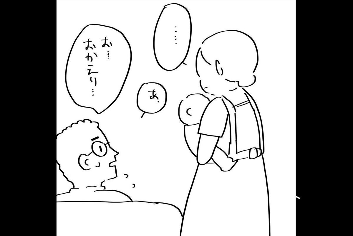 『夫のことを泣かせた話 第15話』~ 夫と直接対決 ~【夫のことを泣かせた話 Vol.15】