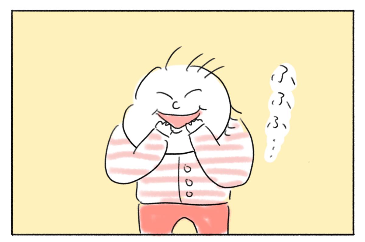 アニメの影響なのか? ときどき口を押さえて笑うようになったとまちゃん。