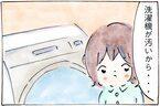 """のんびり入浴タイムはまだまだ先!? ◯◯しながらママのお風呂上がりを""""出待ち""""する娘【子育てログ!リンゴ日和。 第28話】"""