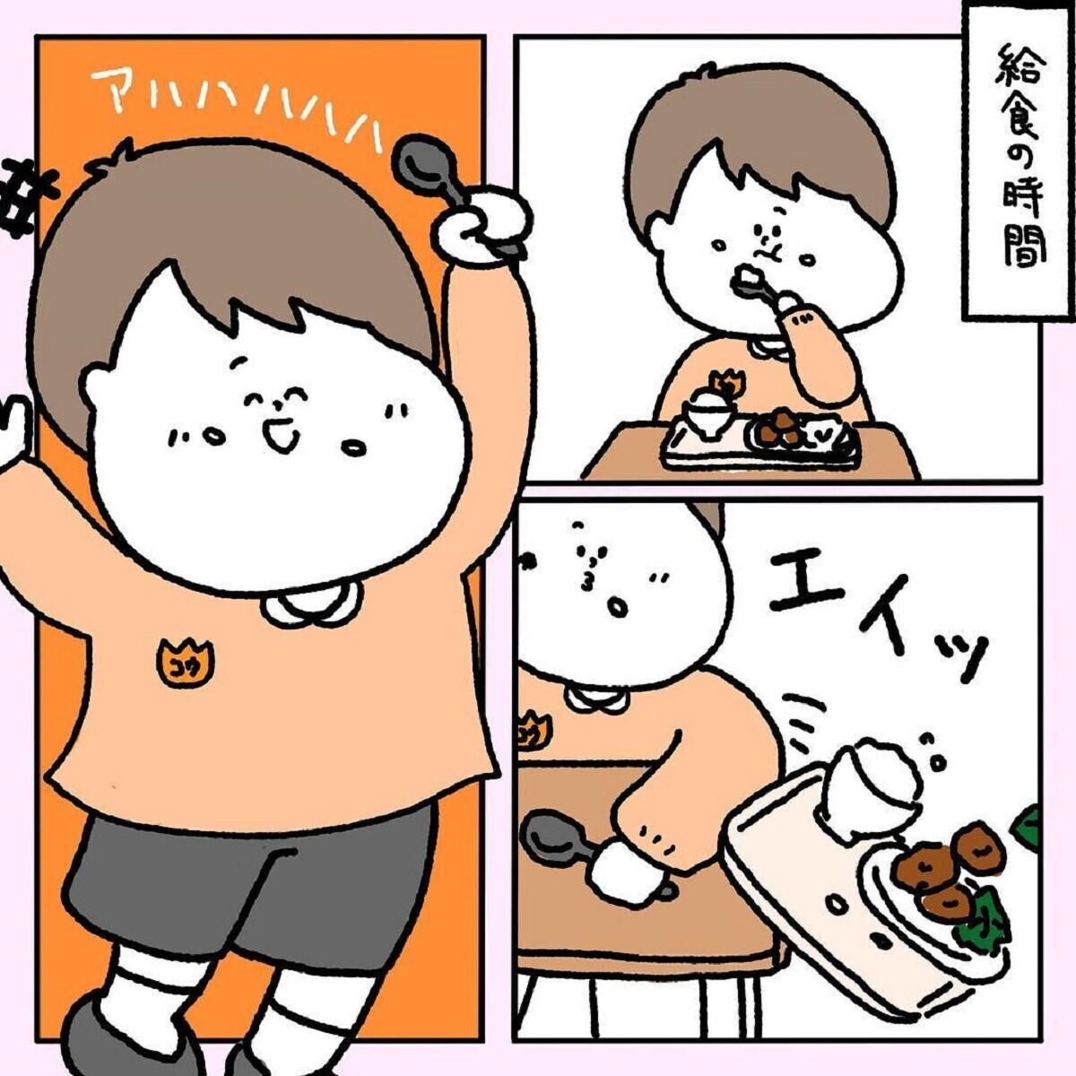 【ほっこりする話】「なんで食べてくれないの?」落ち込む私を見つめていたのは【みんなの〇〇な話 Vol.5】