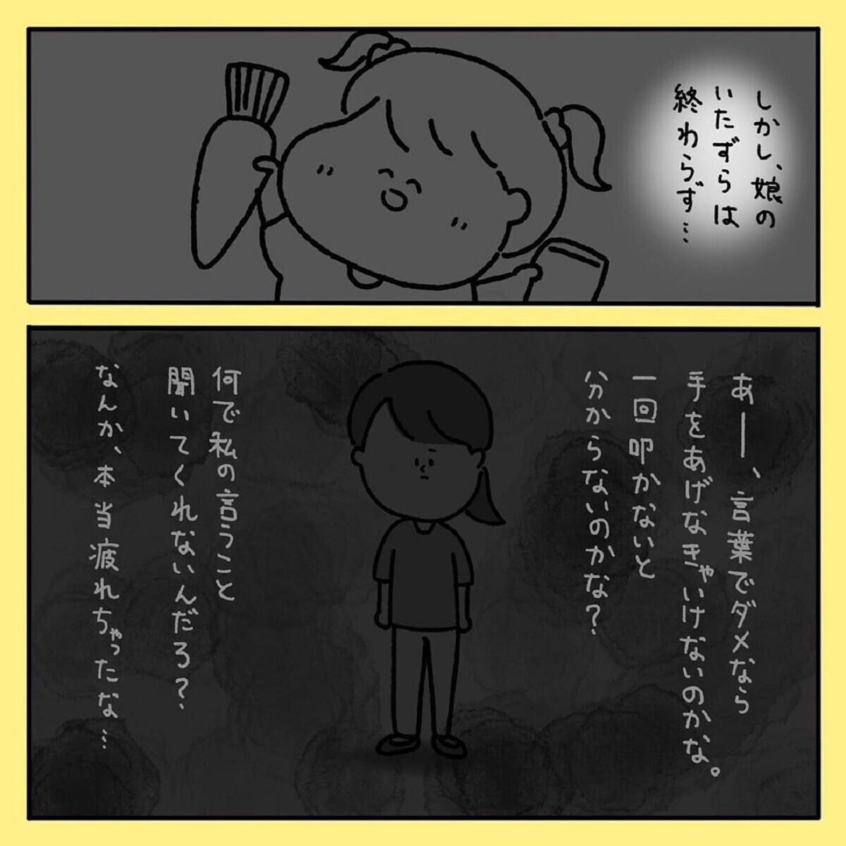 """【感動する話】苦痛すぎる子連れ買い物…""""黒い感情""""を抑えられなくなった、その時!【みんなの〇〇な話 Vol.6】"""