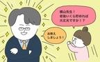 老後資金2000万円問題でやるべきことは2つだけ【老後までに2000万円貯められる? 第4回】