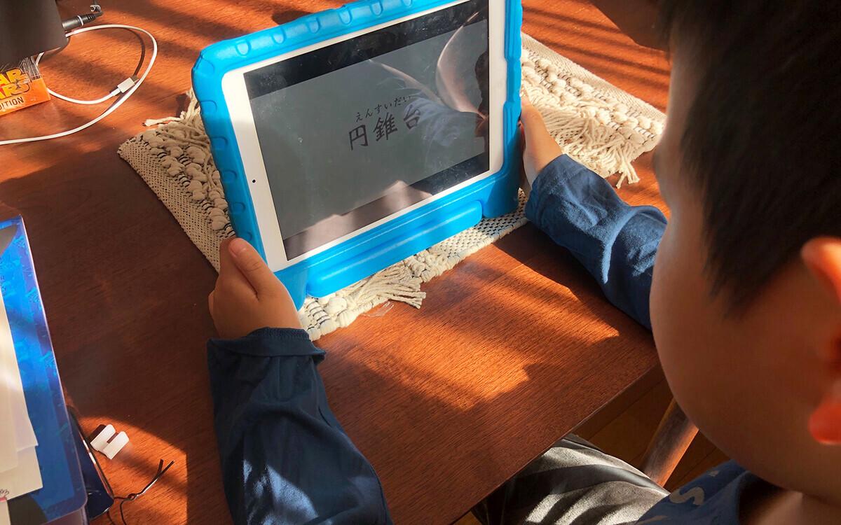 【休校中の過ごし方】登録不要!無料で使える小学生向け学習サービス15選